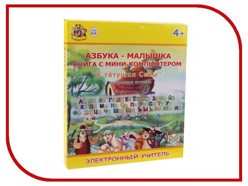 Игрушка Shantou Gepai Уроки тетушки Совы EH80041R Азбука<br>