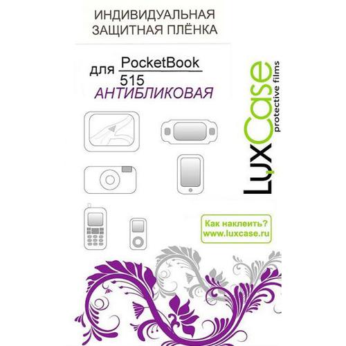 ��������� �������� ������ PocketBook 515 LuxCase ������������ 50653