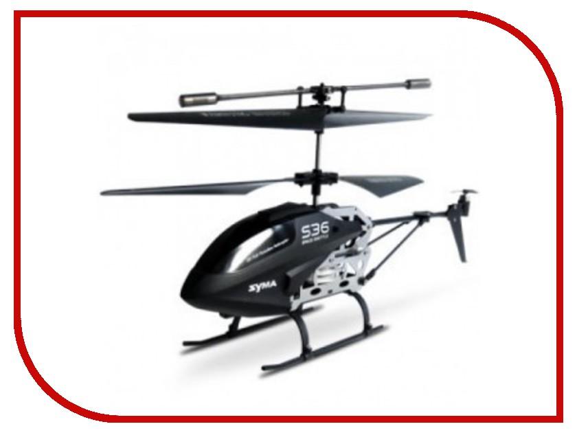 Радиоуправляемая игрушка Syma S36 Black