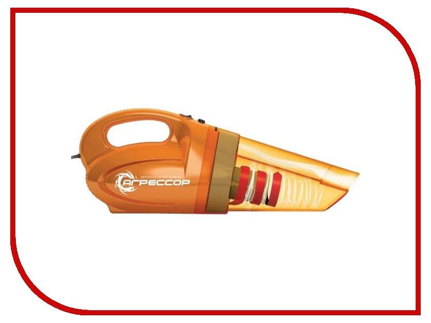 Пылесос Агрессор AGR-140 Smerch