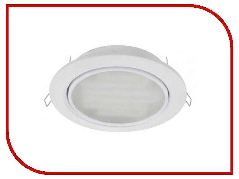 Светильник Ecola GX70 H5 220V белый FW70H5ECB