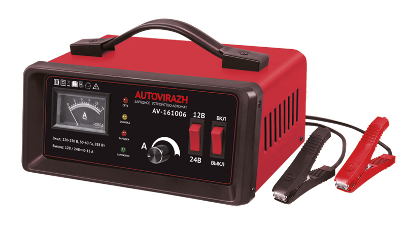 цена на Устройство Autovirazh AV-161006