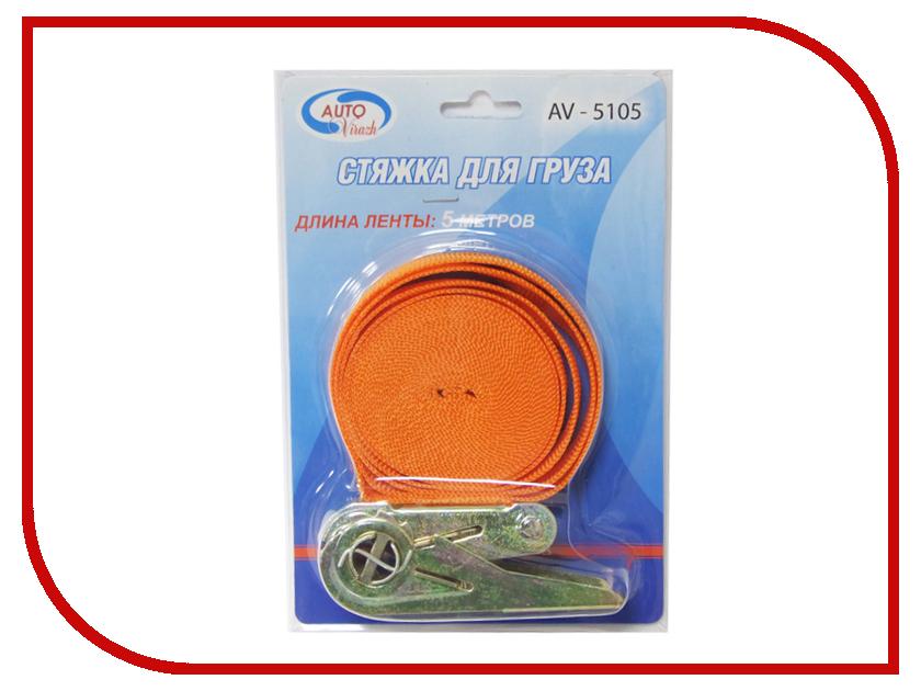 Крепеж Стяжка для груза Autovirazh AV-5105 5м