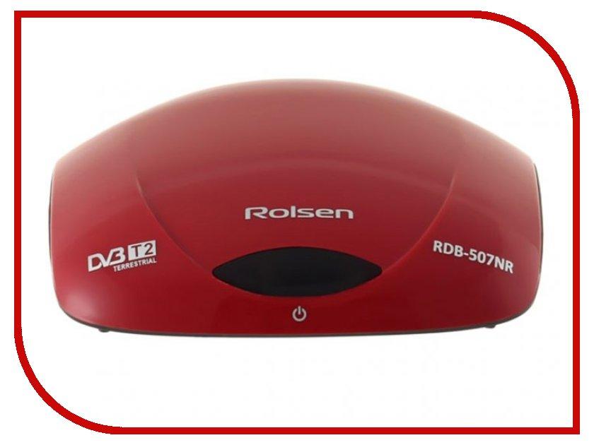 Тюнер Rolsen RDB-507N Red<br>