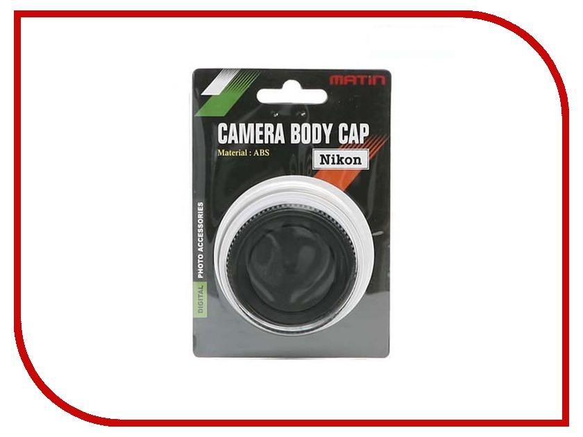 Аксессуар Заглушка на фотоаппараты Nikon Matin Body Cap M-5980<br>