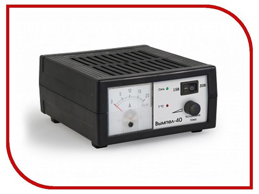 Зарядное устройство для автомобильных аккумуляторов Вымпел 40<br>
