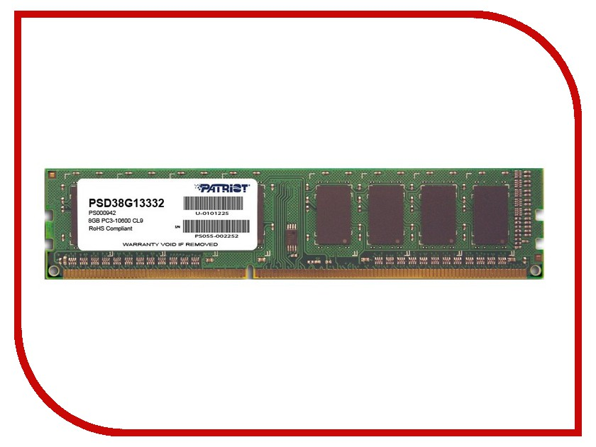 Модуль памяти Patriot Memory DDR3 DIMM 1333MHz PC3-10600 - 8Gb PSD38G13332 server memory for 4g ddr3 1333 pc3 10600e ecc one year warranty