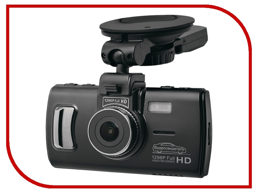Видеорегистратор Видеосвидетель 4405 FHD Gвидеорегистраторы<br><br>