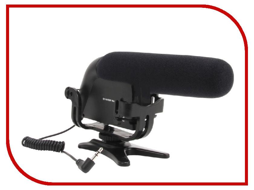 Микрофон Fujimi BY-VM190P