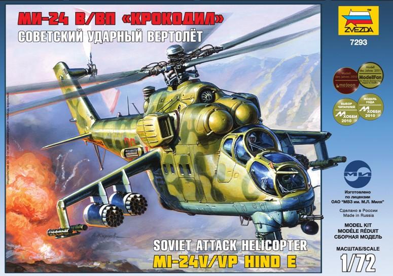 Сборная модель Zvezda Вертолет Ми-24 В/ВП 7293