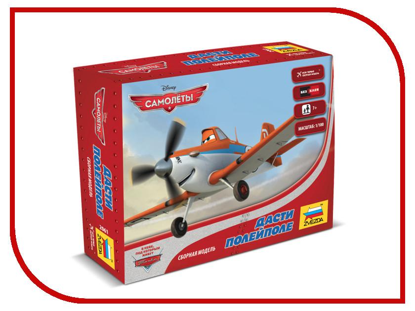 Здесь можно купить   Сборная модель Zvezda Самолеты Planes Дасти 2061 Сборные модели