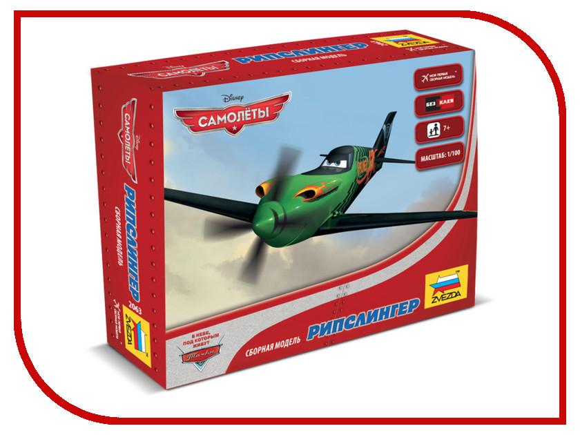 Сборная модель Zvezda Самолеты Planes Рипслингер 2063