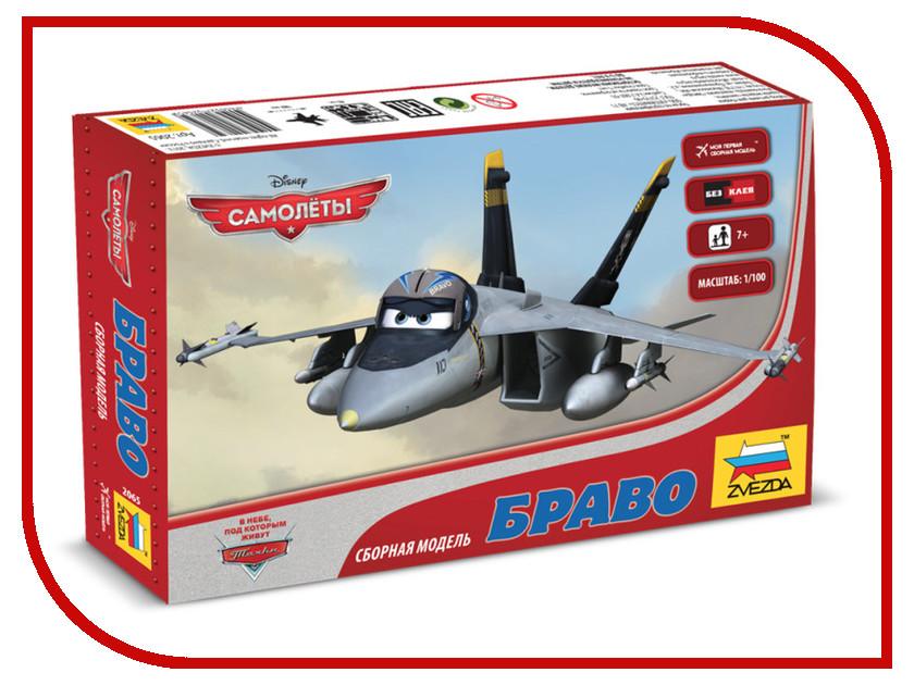 Сборная модель Zvezda Самолеты Planes Браво 2065 сборная модель zvezda пехота красной армии n2 3502