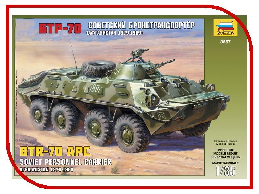 Сборная модель Zvezda Советский БТР-70 3557 zvezda модель для склеивания советский бронетранспортер бтр 80