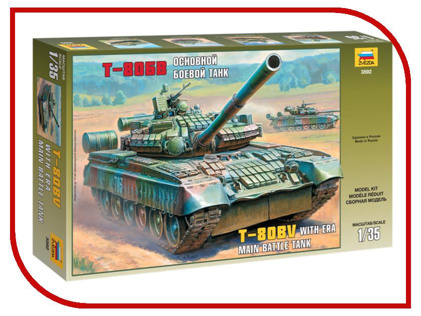Сборная модель Zvezda Танк Т-80БВ 3592 сборная модель zvezda пехота красной армии n2 3502