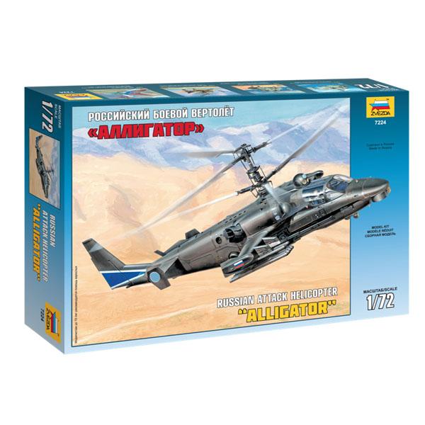 Сборная модель Zvezda Российский многоцелевой ударный вертолет Аллигатор 7224
