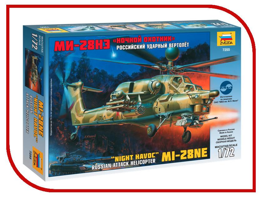 Сборная модель Zvezda Вертолет Ми-28Н 7255 сборная модель zvezda вертолет ми 28 7246п