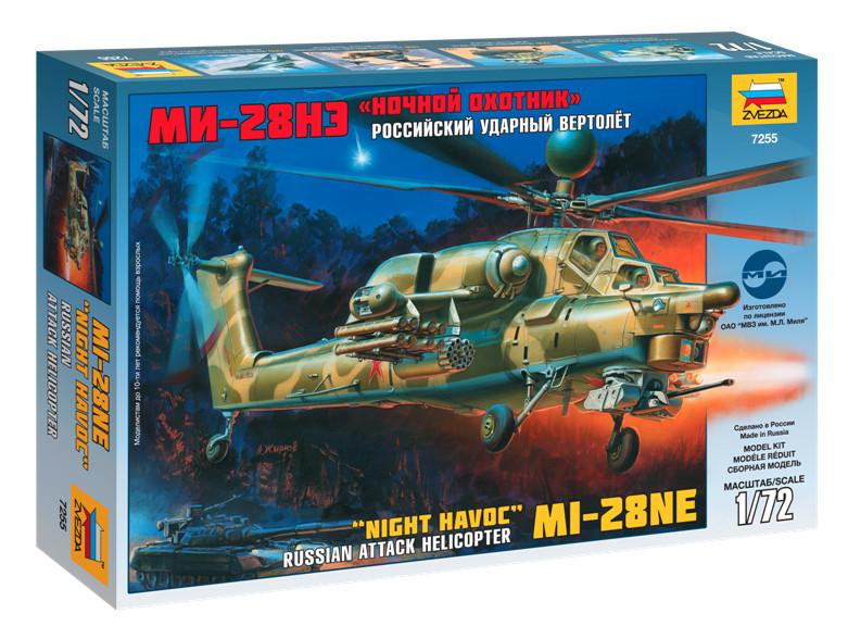 Сборная модель Zvezda Вертолет Ми-28Н 7255