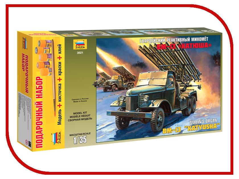 Сборная модель Zvezda БМ-13 Катюша 3521ПН сборная модель zvezda пехота красной армии n2 3502