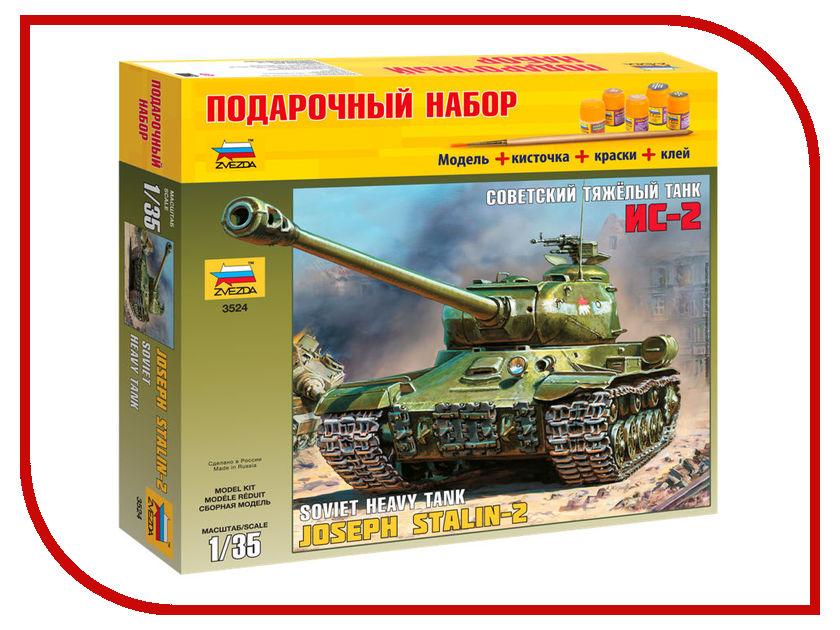 Сборная модель Zvezda Советский танк Ис-2 3524ПН сборная модель zvezda пехота красной армии n2 3502