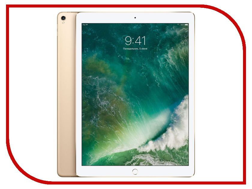 Планшет APPLE iPad Pro 2017 12.9 64Gb Wi-Fi Gold MQDD2RU/A apple планшет apple ipad pro 10 5 64gb wi fi розовое золото rose gold
