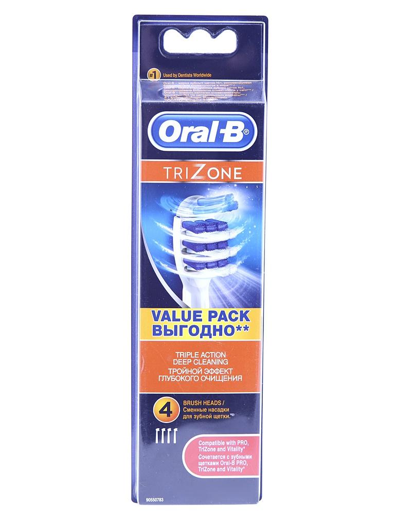 Сменные насадки Braun Oral-B TriZone EB30-4