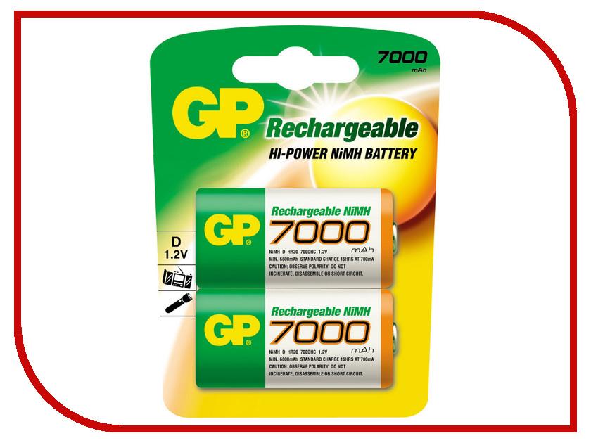Аккумулятор D - GP R20 GP700DHC-2CR2 7000 mAh Ni-MH (2 штуки)<br>