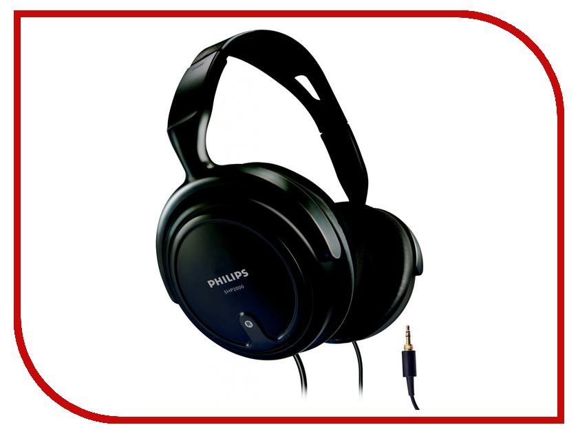 Philips SHP2000 Black