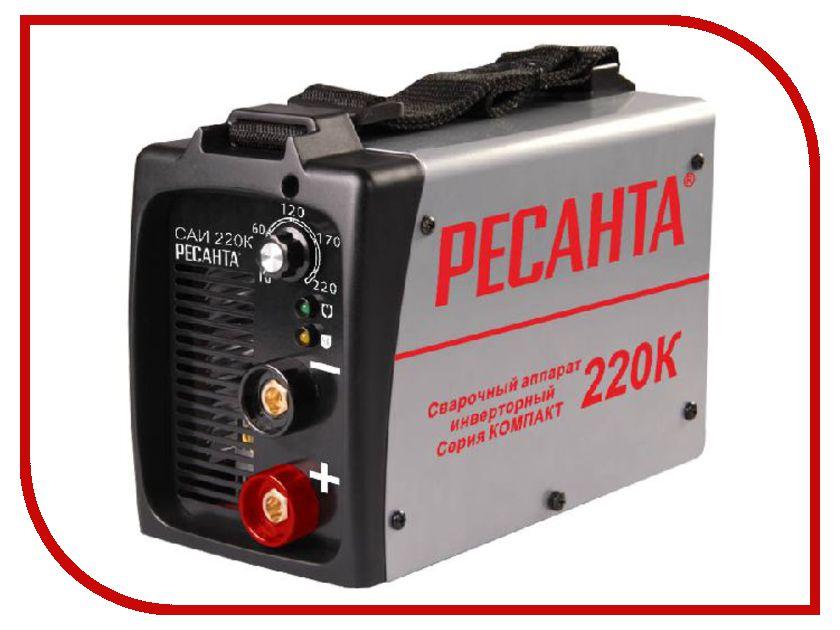 Сварочный аппарат Ресанта САИ 220К аппарат сварочный ресанта саи 160к 65 35