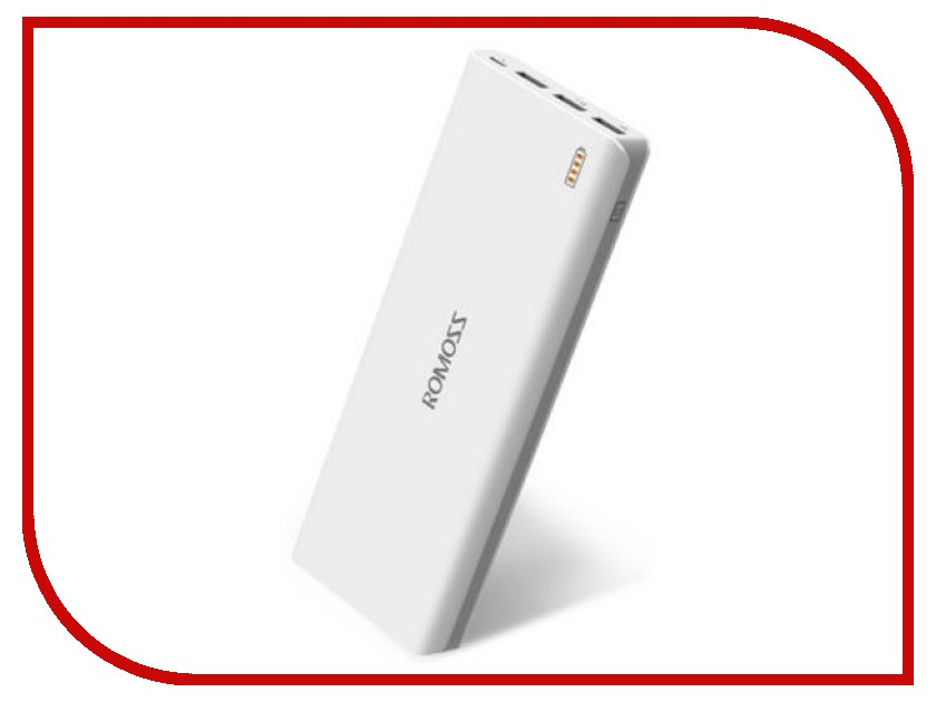 Аккумулятор ROMOSS Powerbank Solo 9 20000 mAh White