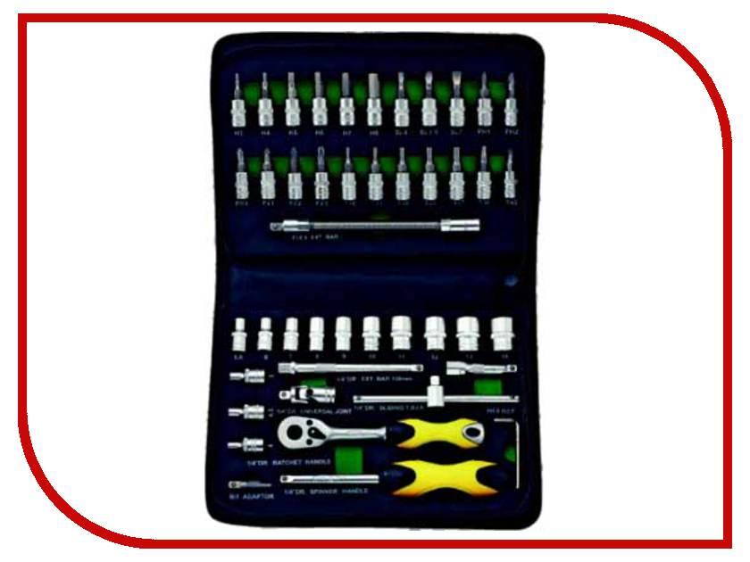 Набор инструмента Арсенал AU-M14L46<br>