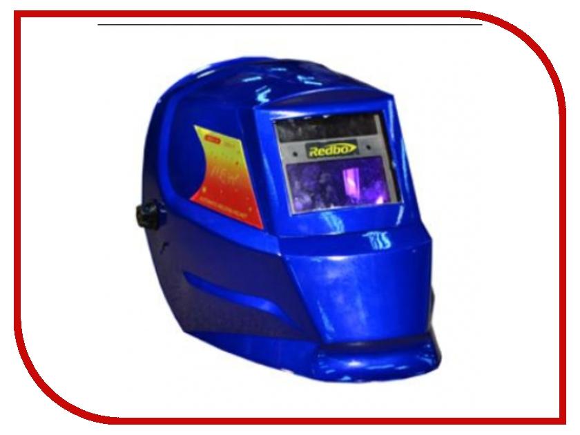 Маска сварщика Redbo LYG-5512