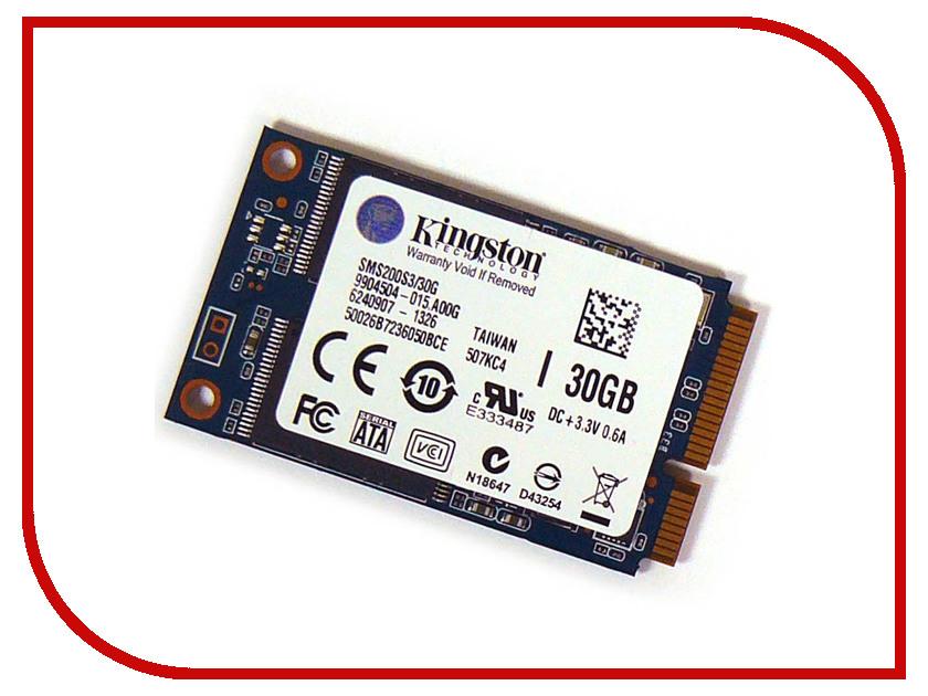 Жесткий диск 30Gb - Kingston SMS200S3/30G<br>