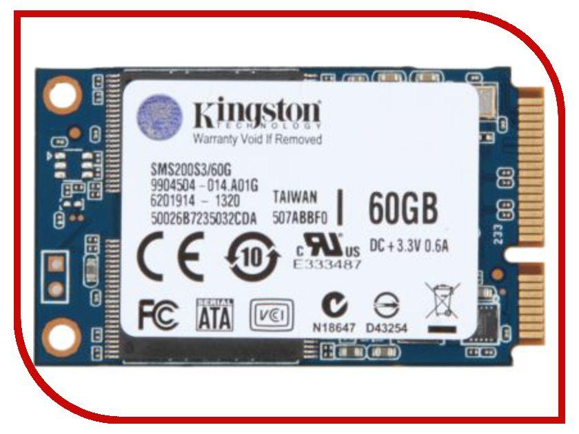 Жесткий диск 60Gb - Kingston SMS200S3/60G