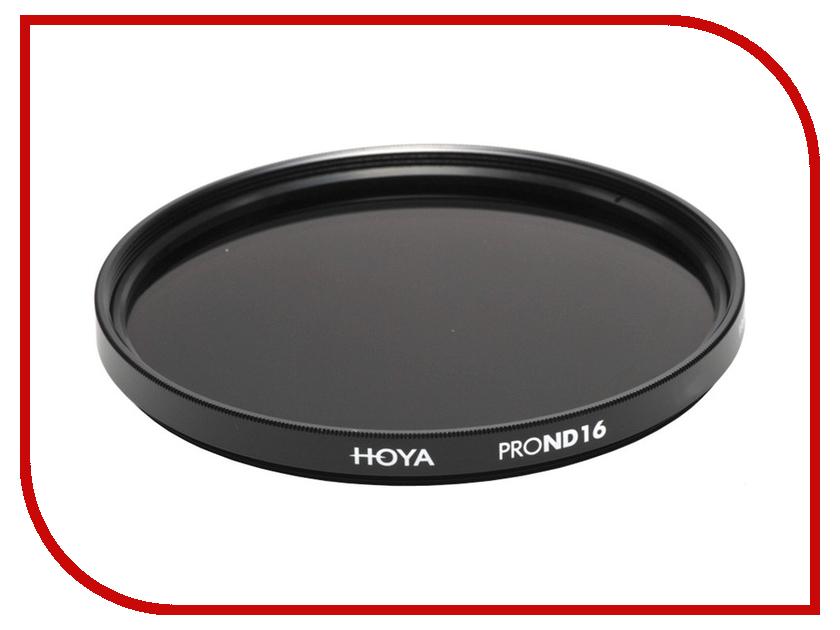 Светофильтр HOYA Pro ND16 49mm<br>
