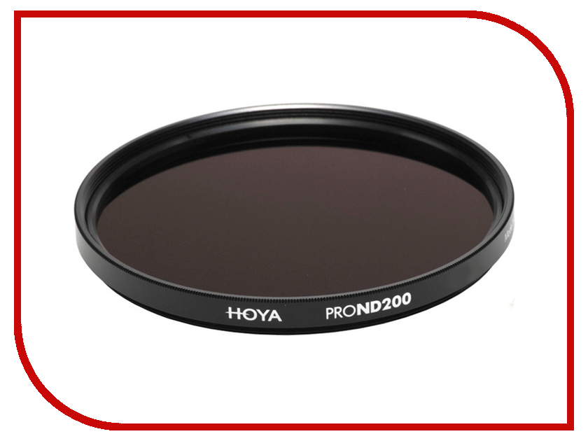 Светофильтр HOYA Pro ND200 52mm 81958
