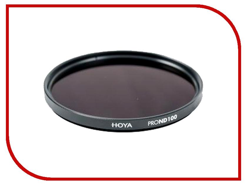 Светофильтр HOYA Pro ND100 62mm<br>