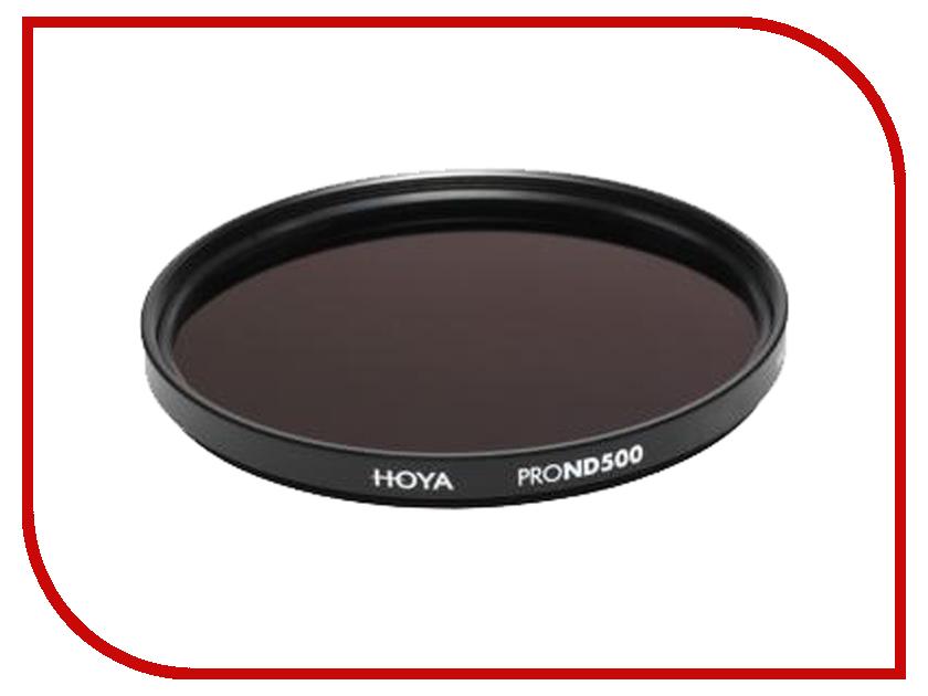 Светофильтр HOYA Pro ND500 62mm цена 2017