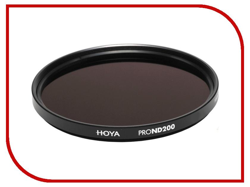 Светофильтр HOYA Pro ND200 62mm светофильтр hoya pro 1d protector 62mm 76716