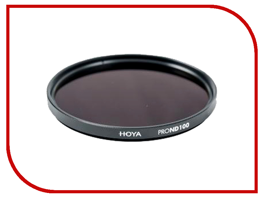 Светофильтр HOYA Pro ND100 67mm 81953