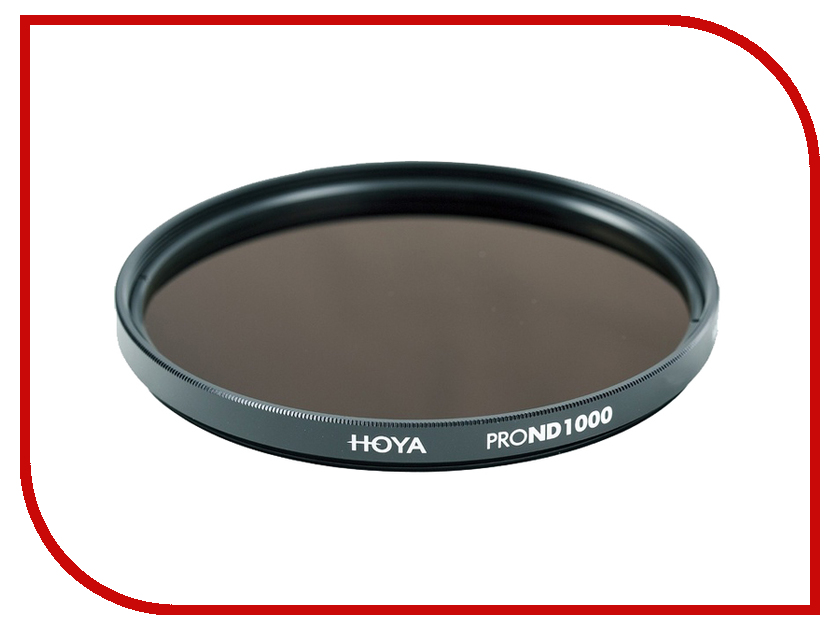 Светофильтр HOYA Pro ND1000 72mm 81981<br>
