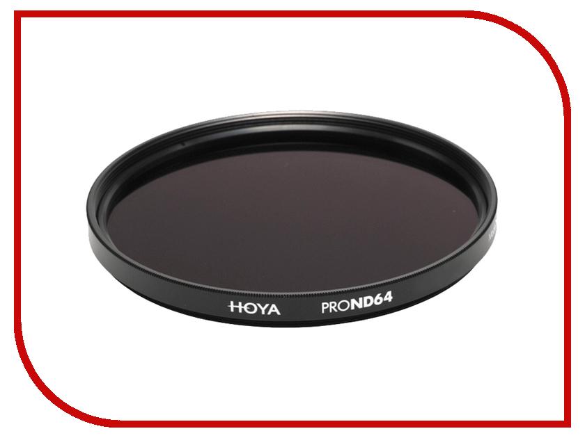 Светофильтр HOYA Pro ND64 72mm<br>