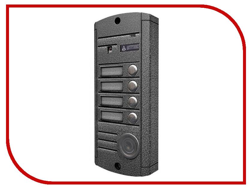 Вызывная панель Activision AVP-454 PAL Antique Silver<br>