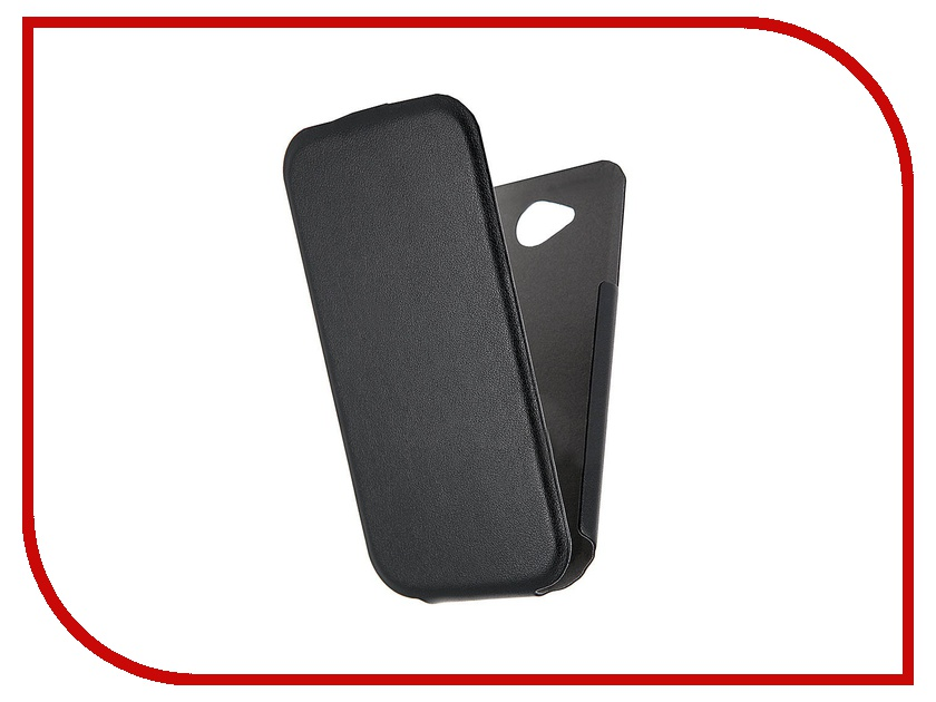 Аксессуар Чехол Lenovo A706 Scobe Leather Edition Black