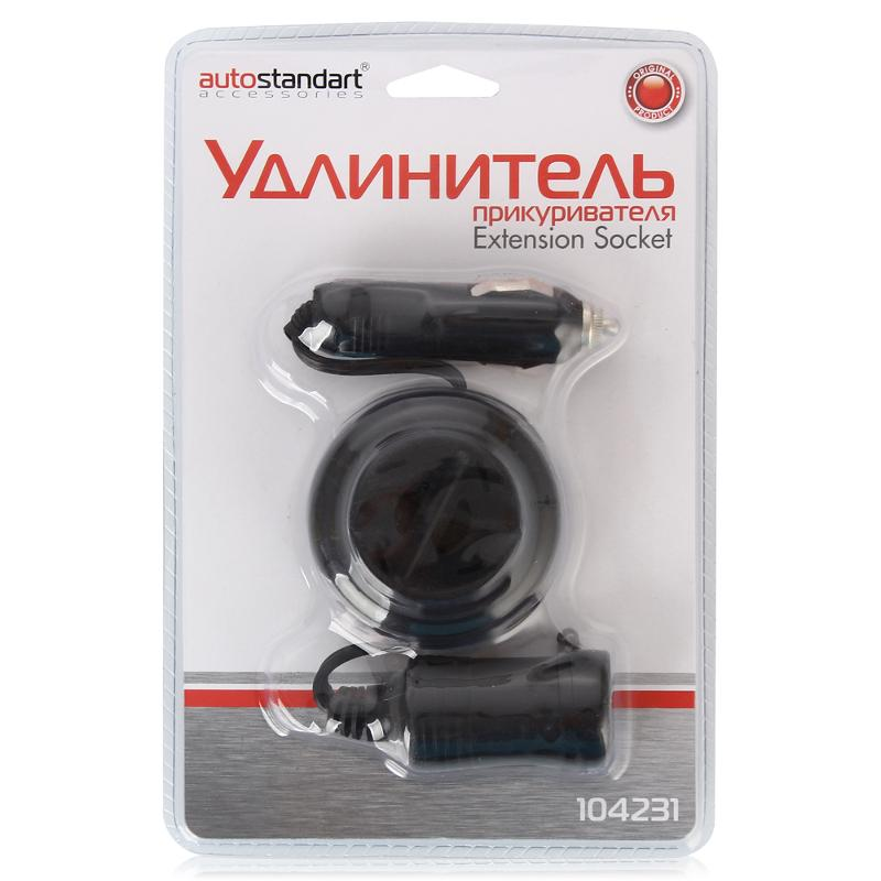 Аксессуар Удлиннитель прикуривателя 3м AutoStandart 104231 от Pleer