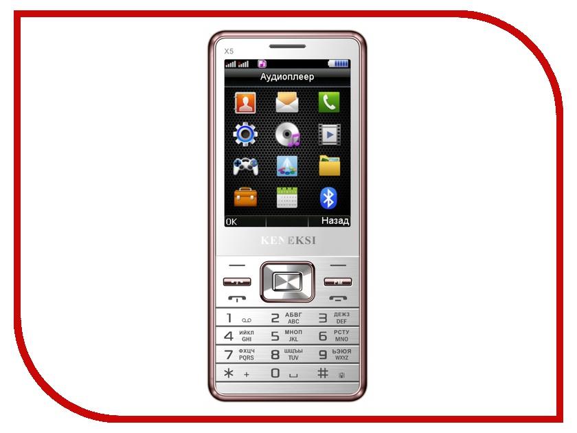 Сотовый телефон KENEKSI X5 White