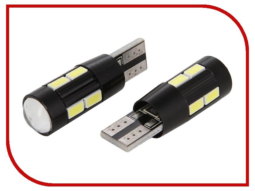 Лампа Gofl T10 (W5W)-10-5630 SMD 1510 (2 штуки)<br>