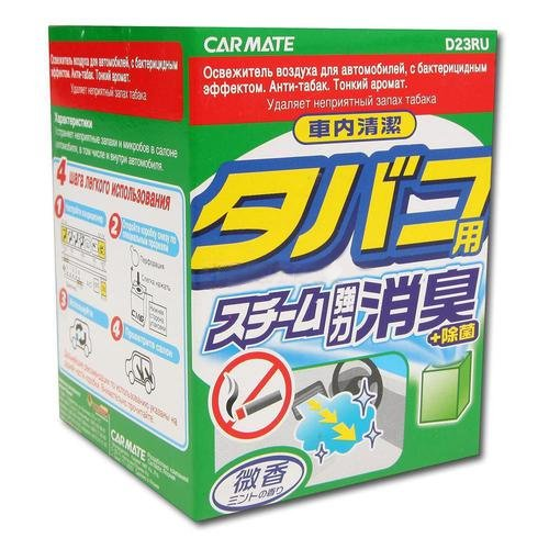 Ароматизатор Carmate Cigarette Deodorant Steam Type 20ml D23RU