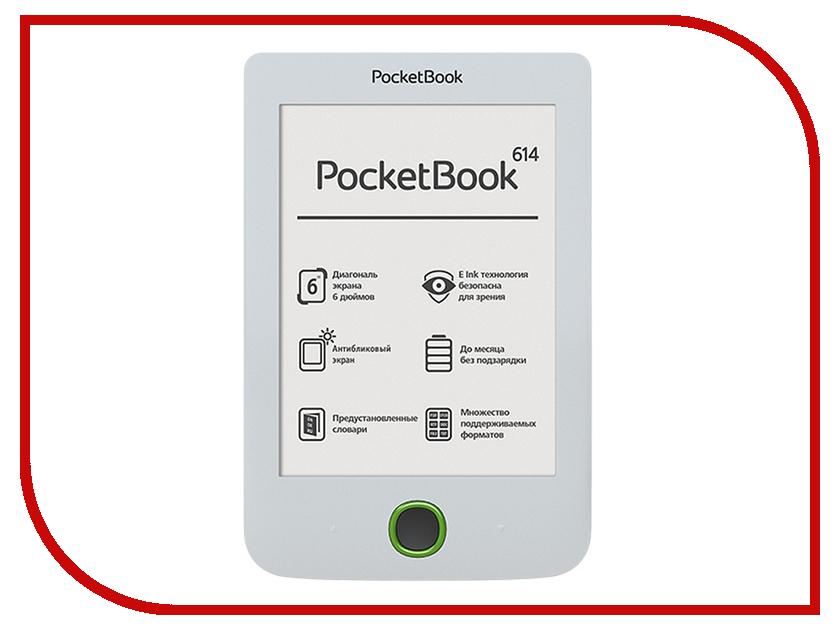 Электронная книга PocketBook 614 White PB614-D-RU<br>