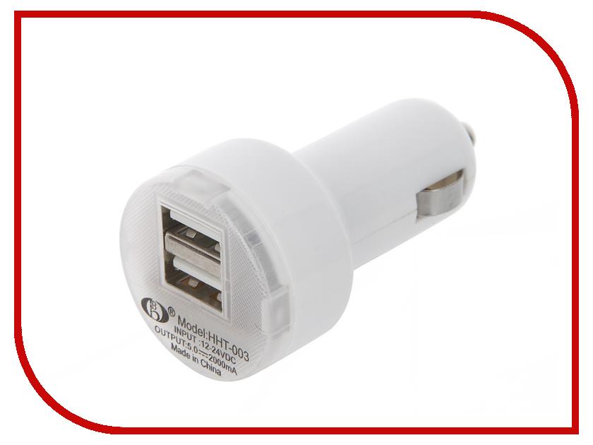 Зарядное устройство Readyon HHT-003 RD-200801 2xUSB 2000mA + 1000mA автомобильное<br>